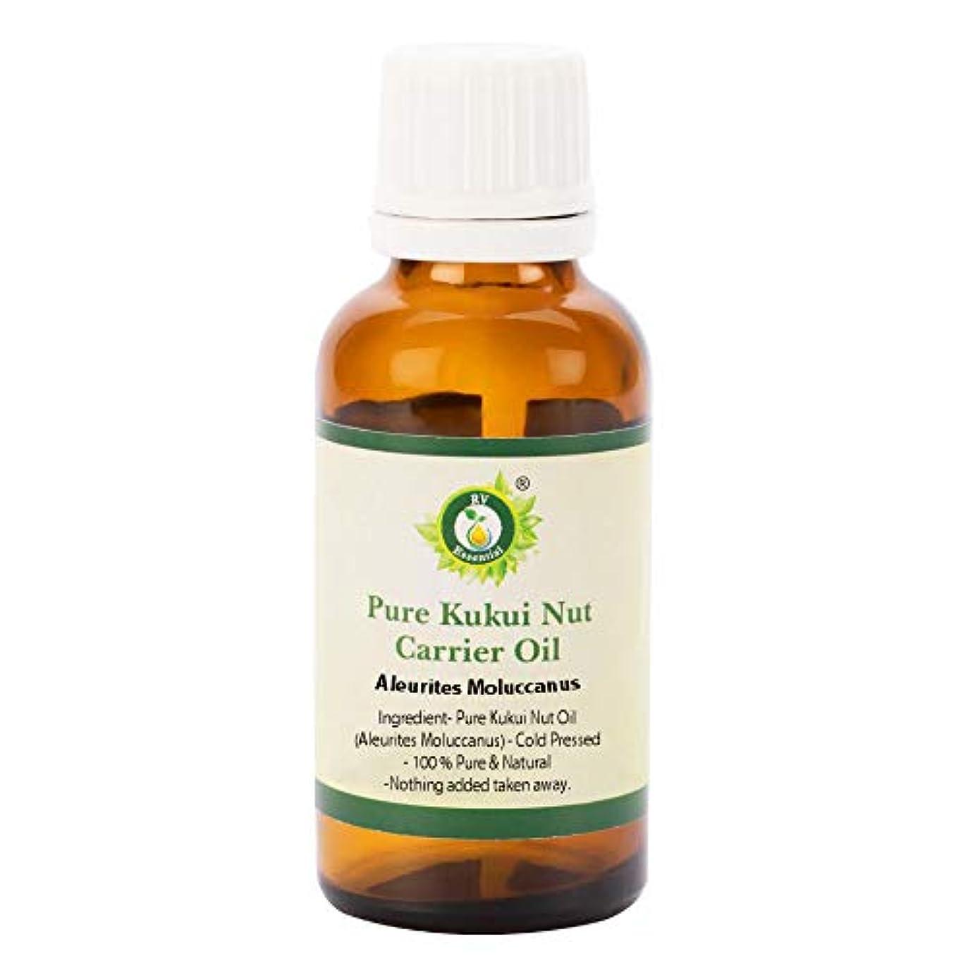 ピュアククイナッツオイルキャリア5ml (0.169oz)- Aleurites Moluccanus (100%ピュア&ナチュラルコールドPressed) Pure Kukui Nut Carrier Oil