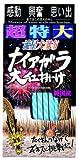 花火 純国産 超特大ナイアガラ大仕掛け花火 No.14910