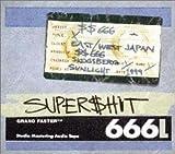 スーパーシット666