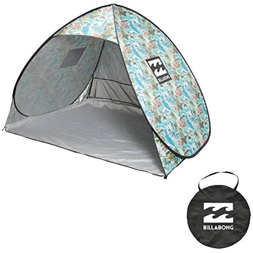 強打死ぬはっきりしないBILLABONG(ビラボン) [アウトドアシリーズ] 簡易 テント 軽量 (折りたたみ)[ AJ011-971 / POP UP TENT ] おしゃれ キャンプ AJ011-971 MNT_ミント F