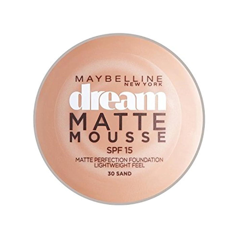 炭素めったにセンブランスMaybelline Dream Matte Mousse Foundation 30 Sand 10ml - メイベリン夢のマットムース土台30砂の10ミリリットル [並行輸入品]