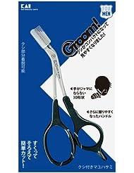 グルーム(Groom!) クシ付きマユハサミDX HC3013