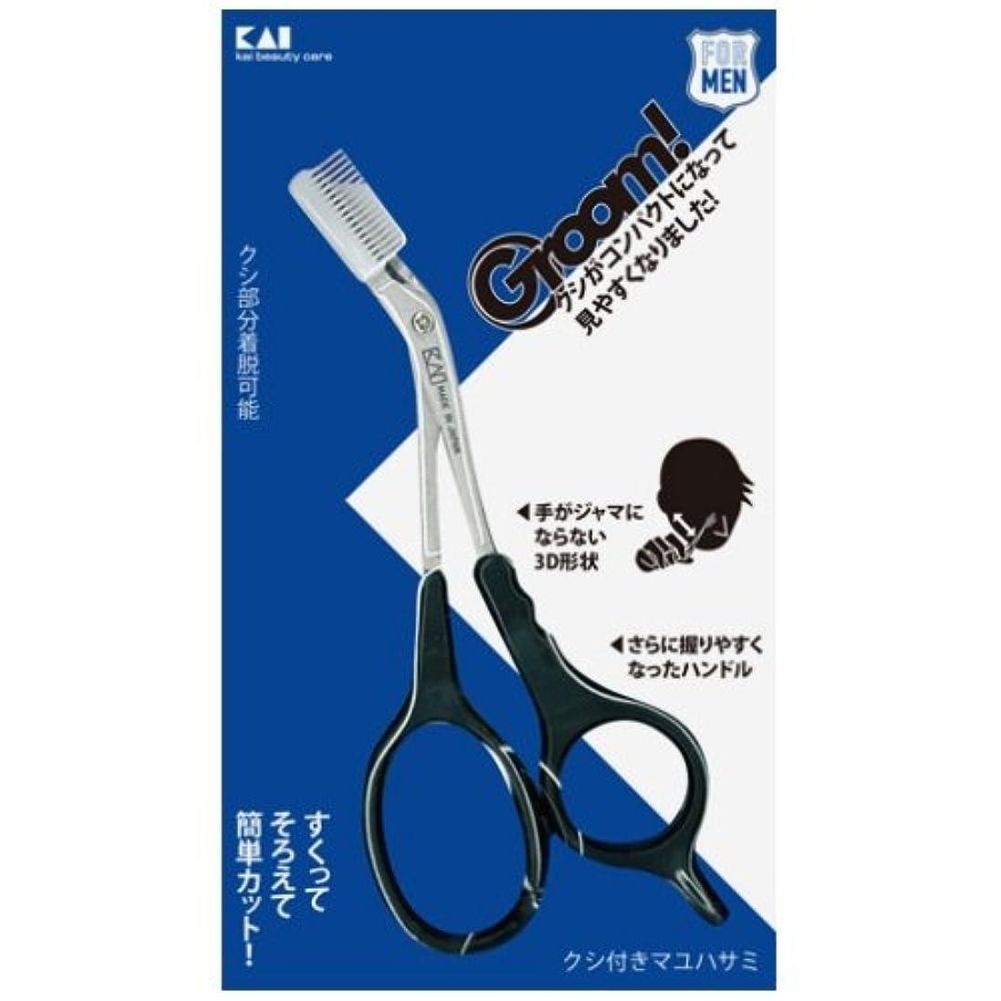 セメント通訳配管工グルーム(Groom!) クシ付きマユハサミDX HC3013