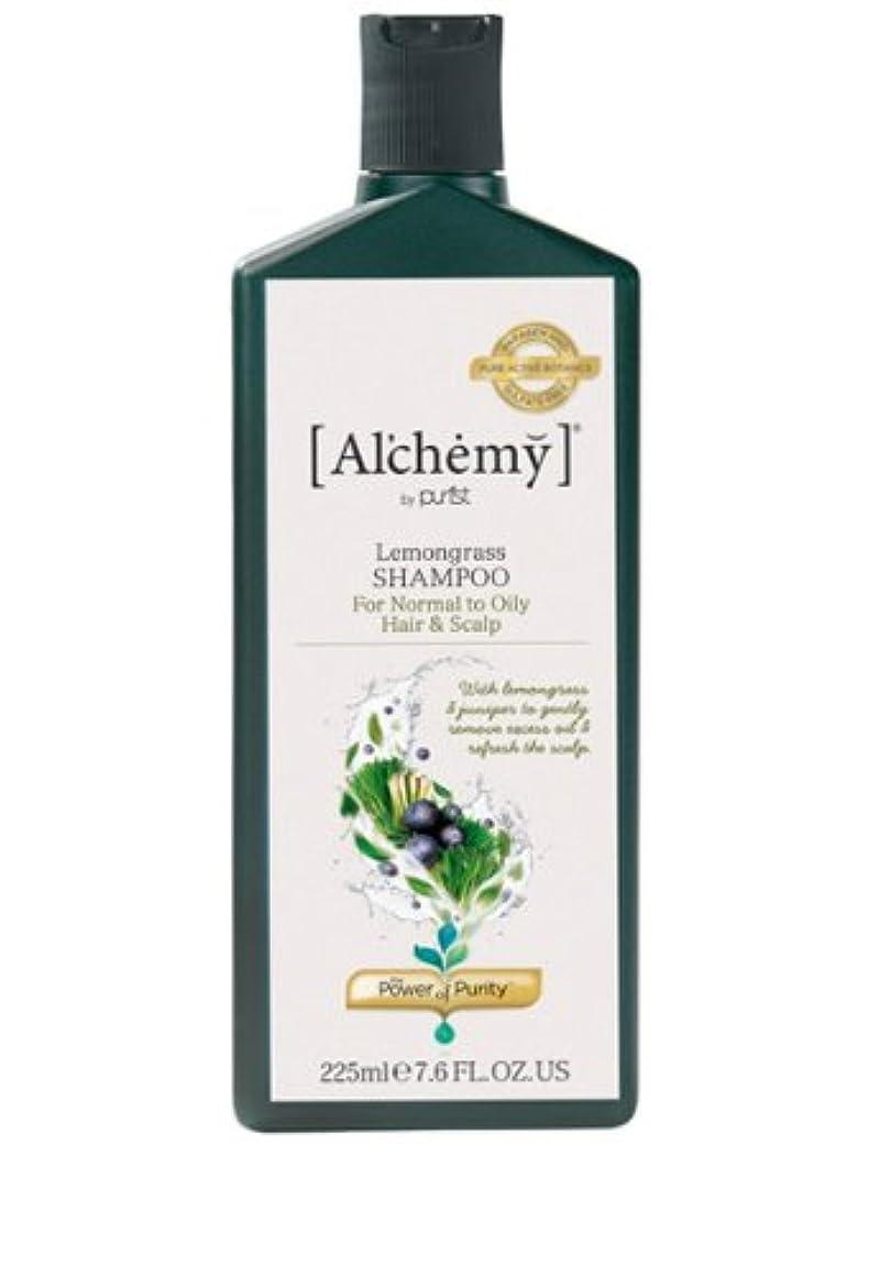 【Al'chemy(alchemy)】アルケミー レモングラスシャンプー(Lemongrass Shampoo)(オイリー髪用)225ml