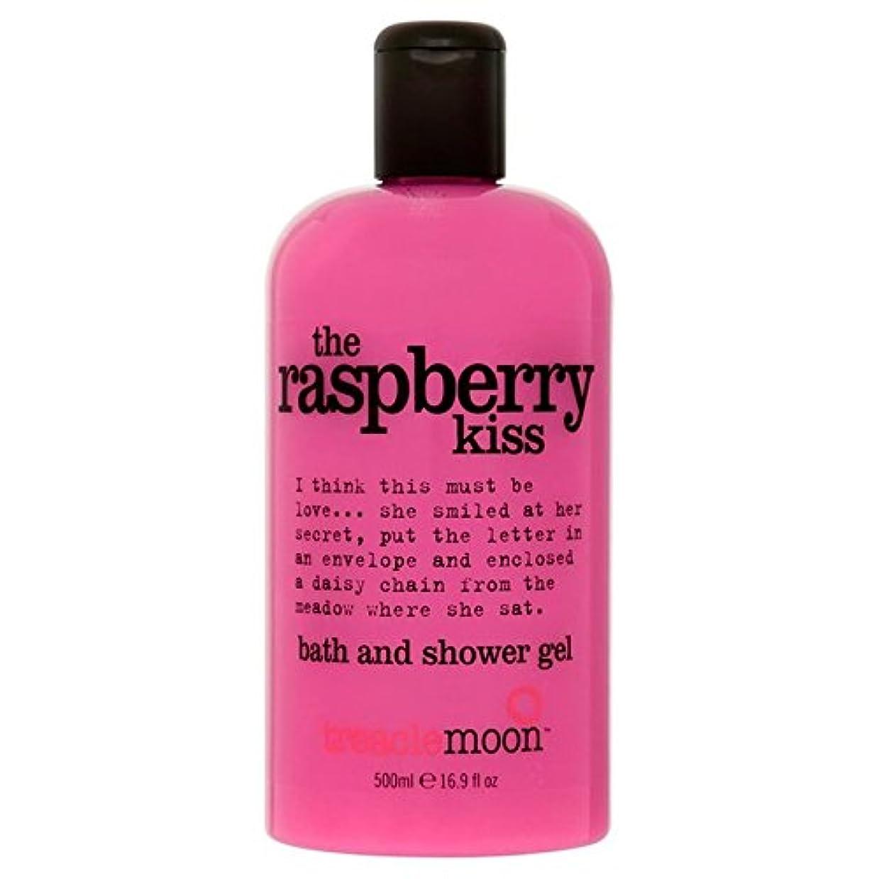 ハウス羽失態糖蜜ムーンラズベリーバス&シャワージェル500ミリリットル x4 - Treacle Moon Raspberry Bath & Shower Gel 500ml (Pack of 4) [並行輸入品]