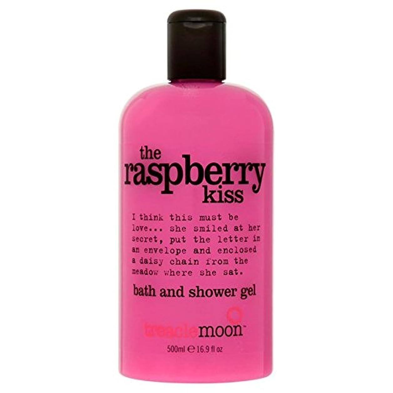 ブートフォアマンキリン糖蜜ムーンラズベリーバス&シャワージェル500ミリリットル x4 - Treacle Moon Raspberry Bath & Shower Gel 500ml (Pack of 4) [並行輸入品]