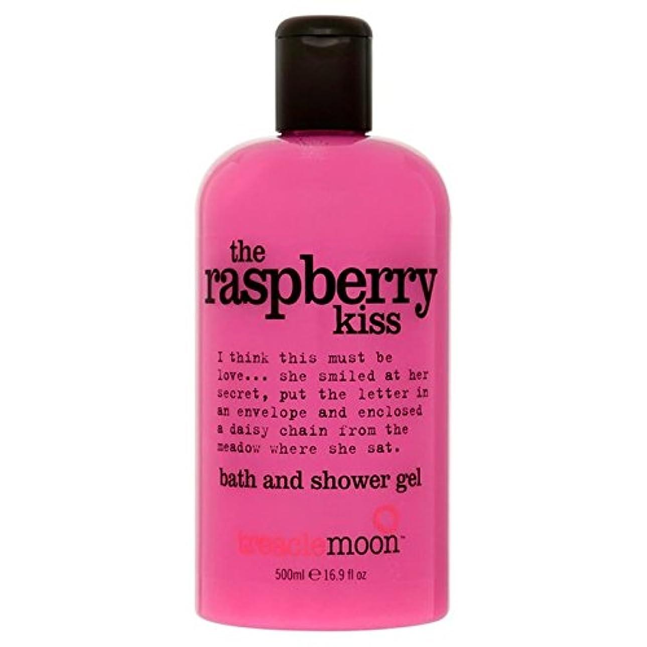 ラッカススキム侵入する糖蜜ムーンラズベリーバス&シャワージェル500ミリリットル x4 - Treacle Moon Raspberry Bath & Shower Gel 500ml (Pack of 4) [並行輸入品]