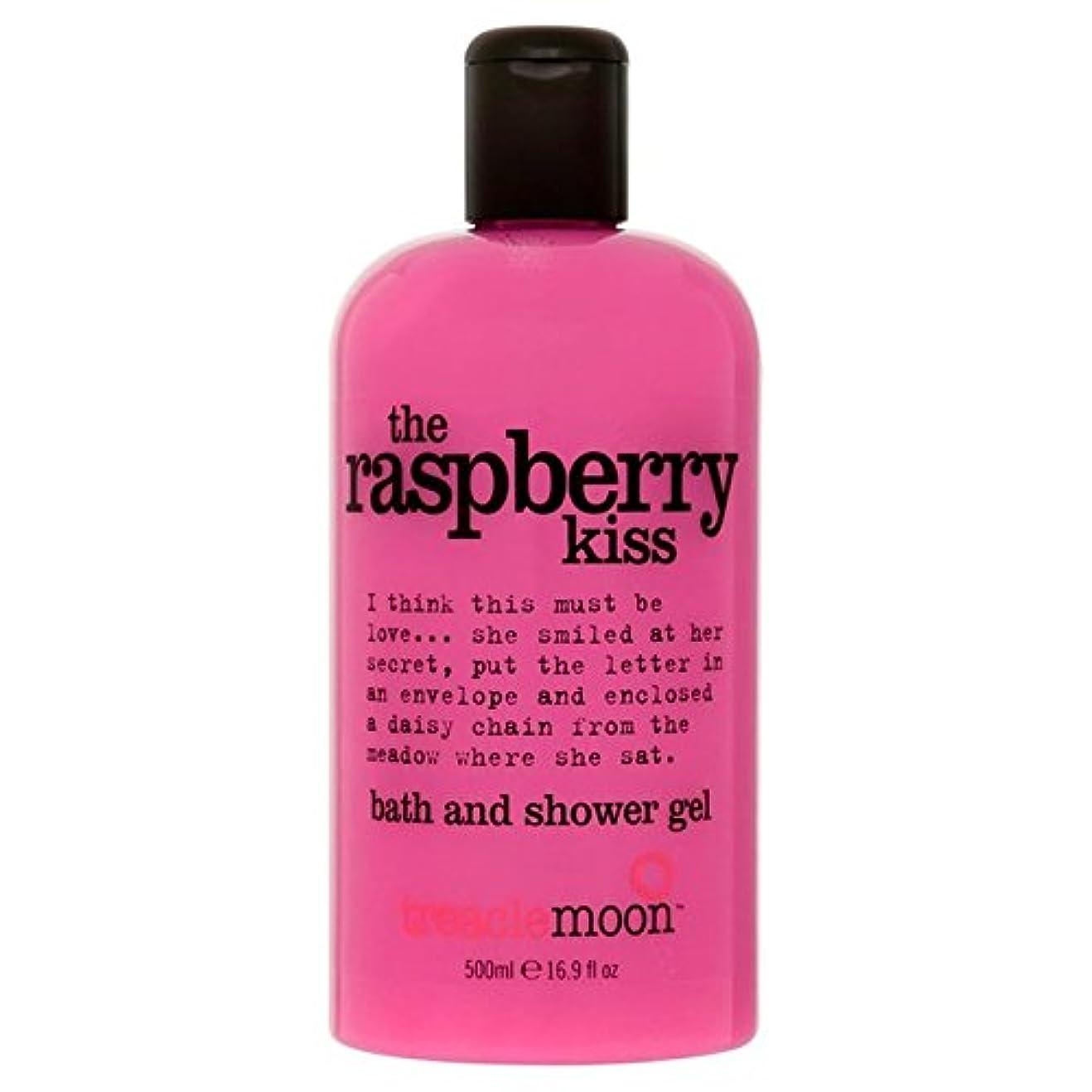 広まった旅タップ糖蜜ムーンラズベリーバス&シャワージェル500ミリリットル x4 - Treacle Moon Raspberry Bath & Shower Gel 500ml (Pack of 4) [並行輸入品]