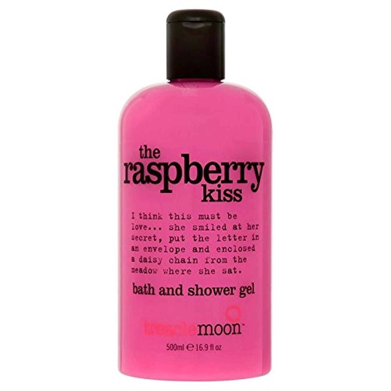 とにかくポジション管理します糖蜜ムーンラズベリーバス&シャワージェル500ミリリットル x4 - Treacle Moon Raspberry Bath & Shower Gel 500ml (Pack of 4) [並行輸入品]