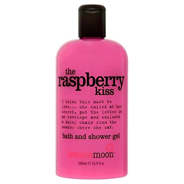 拡声器ホラー沿ってTreacle Moon Raspberry Bath & Shower Gel 500ml - 糖蜜ムーンラズベリーバス&シャワージェル500ミリリットル [並行輸入品]