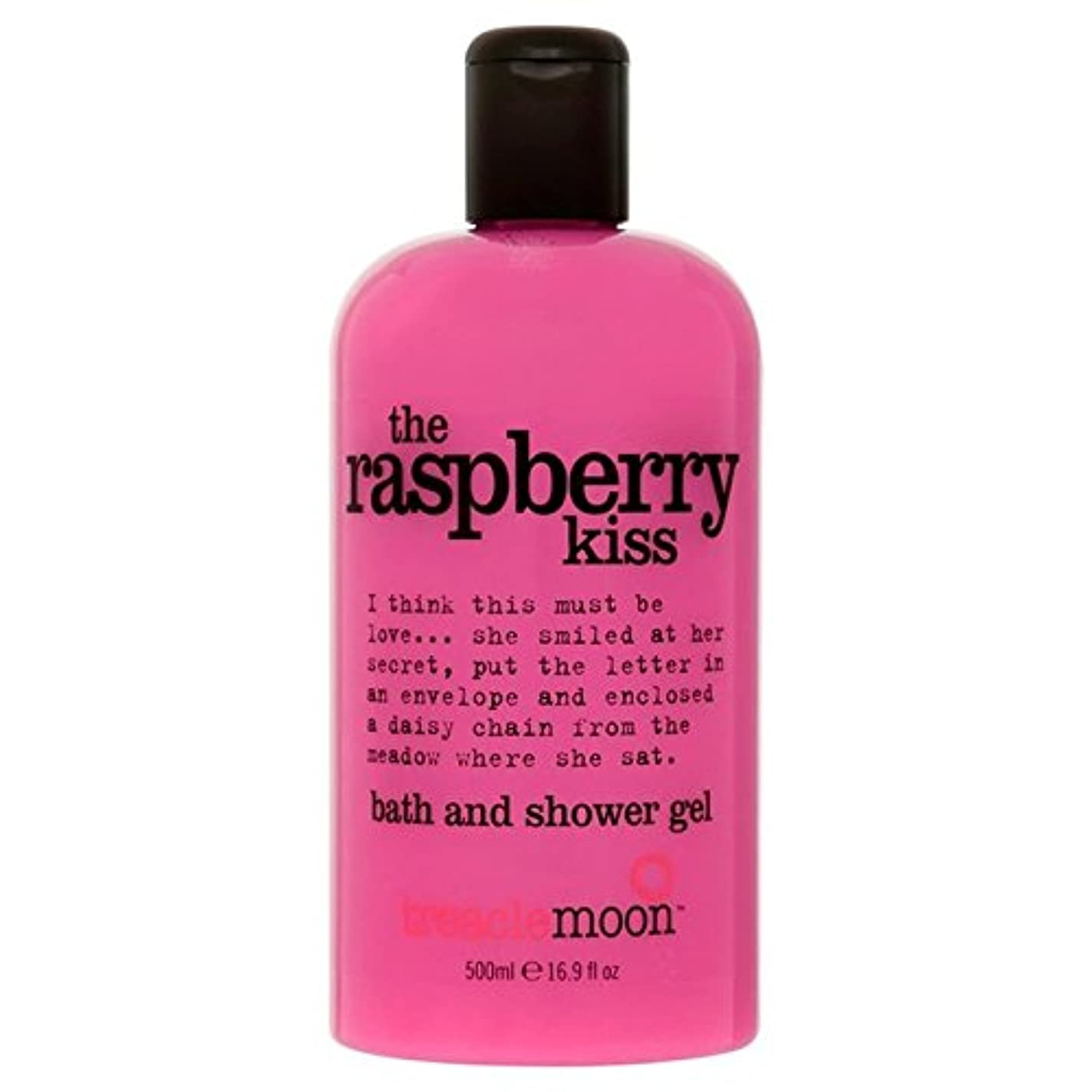 滅びるバックグラウンドテセウス糖蜜ムーンラズベリーバス&シャワージェル500ミリリットル x4 - Treacle Moon Raspberry Bath & Shower Gel 500ml (Pack of 4) [並行輸入品]