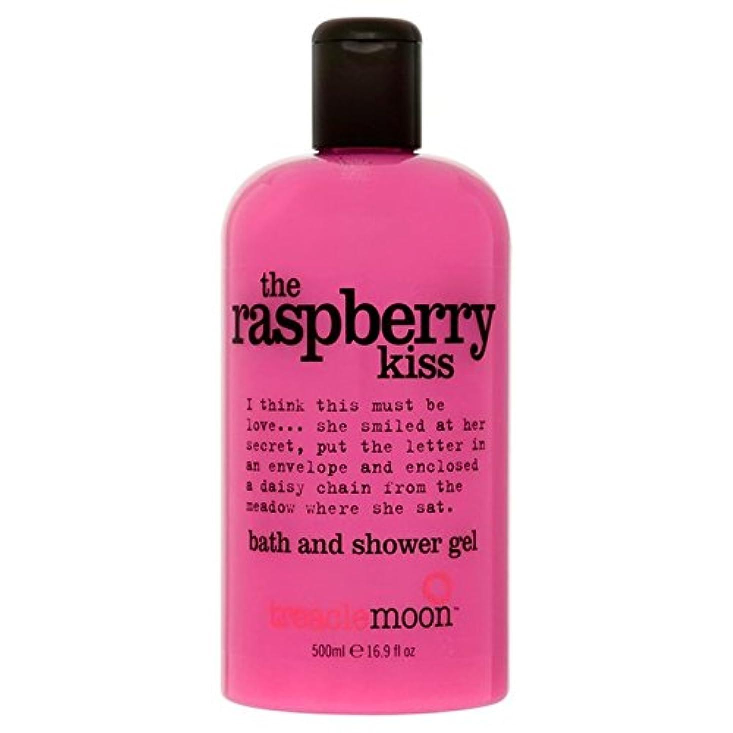 ランデブー音話糖蜜ムーンラズベリーバス&シャワージェル500ミリリットル x2 - Treacle Moon Raspberry Bath & Shower Gel 500ml (Pack of 2) [並行輸入品]