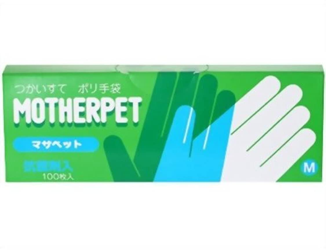 どこか全く貨物宇都宮製作 マザペット ポリ手袋 M 100枚入 × 15個セット
