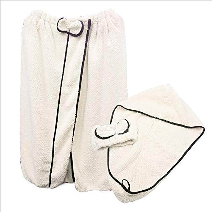 スポーツ変化する被るふわもこ着るバスタオル バスローブ ヘッドタオル ヘッドバンド の3点セット ホワイト