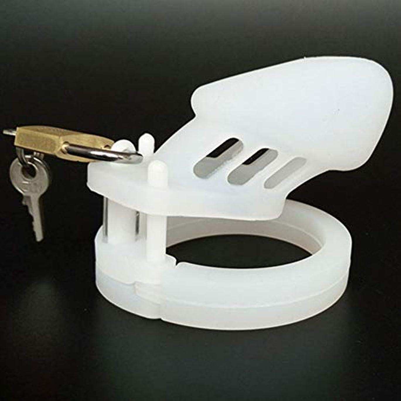 正しい囚人パスタ透明メンズシリコーンマッサージャー、マッサージャーリング5サイズ(クリスマスプレゼント)を含めます,8cm