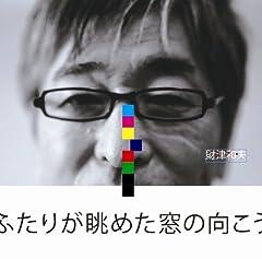 財津和夫「クイズ」のジャケット画像