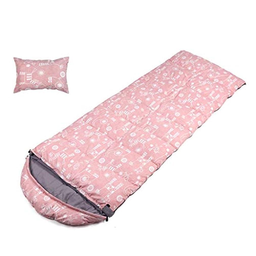 ピンクの子供のような 寝袋 シュラフ 封筒型 軽量 保温 ト アウトドア キャンプ 登山 防水シュラフ コンパク 快適温度 防災用 丸洗い可能 収納袋付き 簡単収納 春用 夏用 秋用 冬用