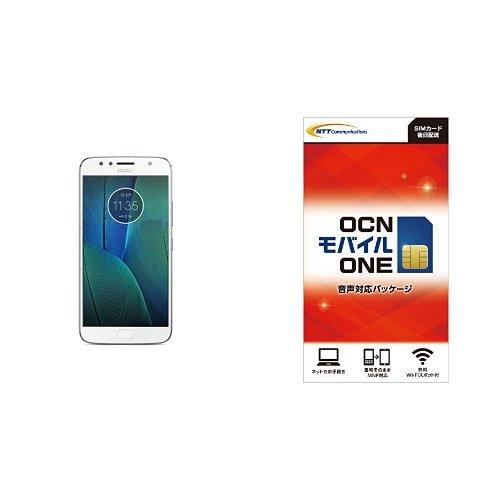モトローラ SIM フリー スマートフォン Moto G5S Plus 4GB 32GB ニンバスブルー 国内正規代理店品 PA6V0111JP/A  OCNモバイル エントリーパッケージセット