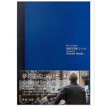 SOCCERノート Keisuke Honda