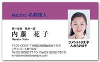 片面名刺印刷 デザイン名刺 「フォト01-横ライン(ローズピンク)」-1セット100枚