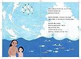 星と海と旅するカヌー (海の絵本シリーズ1) 画像