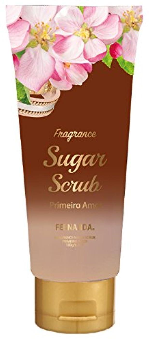 納税者終点同僚FERNANDA(フェルナンダ) SG Body Scrub Primeiro Amor (SGボディスクラブ プリメイロアモール)