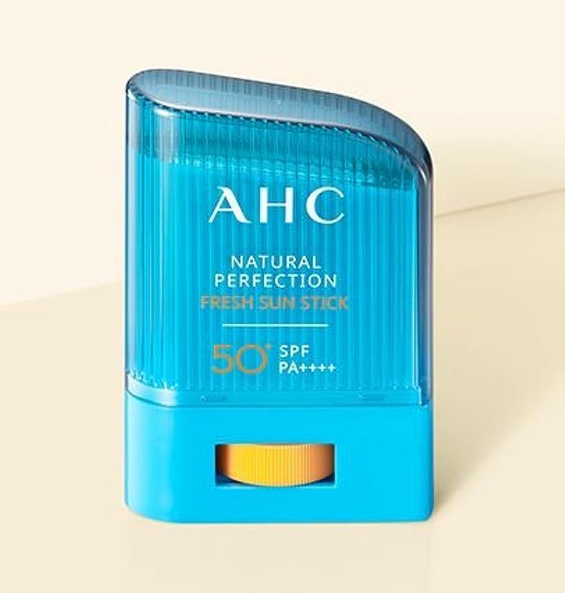 圧倒的マッサージ偶然AHC Natural perfection fresh sun stick (14g) [並行輸入品]