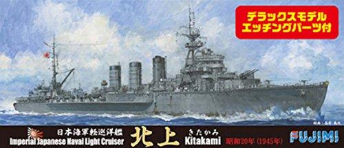 フジミ模型 1/700 特シリーズ SPOTNo.42 日本海軍軽巡洋艦 北上 DX