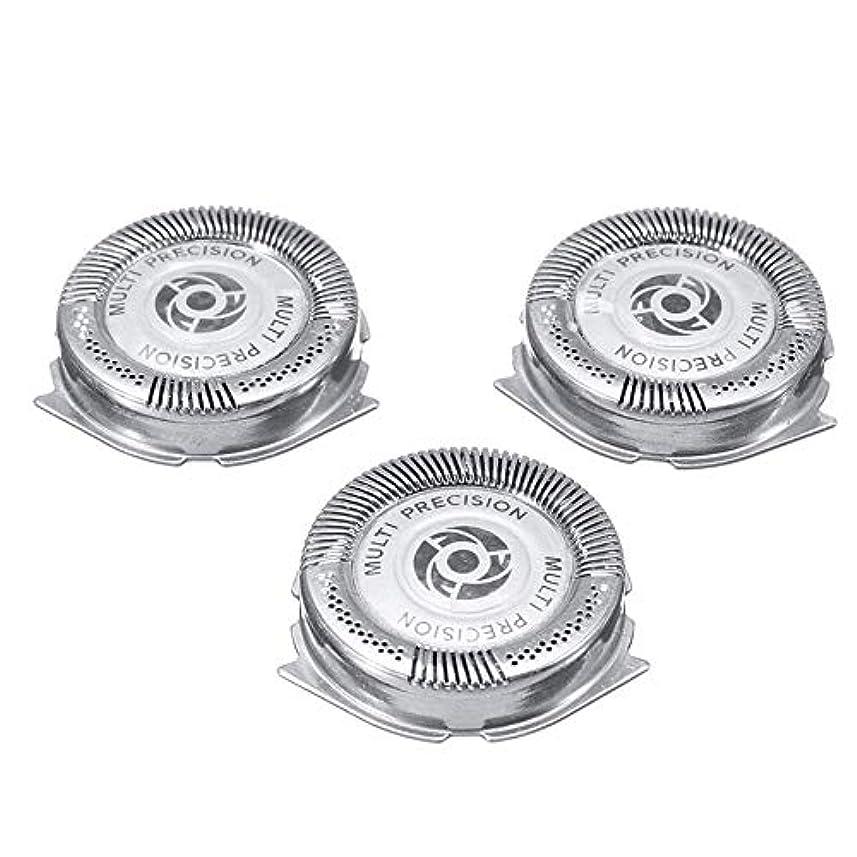 実質的にファン知性Oustee シェーバー 替刃 替え刃 カミソリ ヘッド 3頭のヘッド 交換用替刃 替刃3個入り フィリップス5000シリーズ SH50/51/52 HQ8に適用 effectual