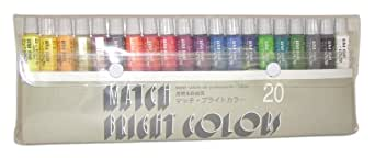 マッチ 水彩絵具 マッチ ブライトカラー  20色セット 10ml