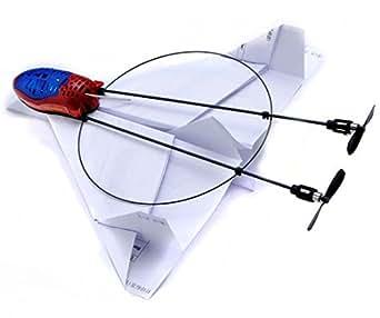 紙飛行機 が ラジコン に 変身 オリジナル ラジコン キット