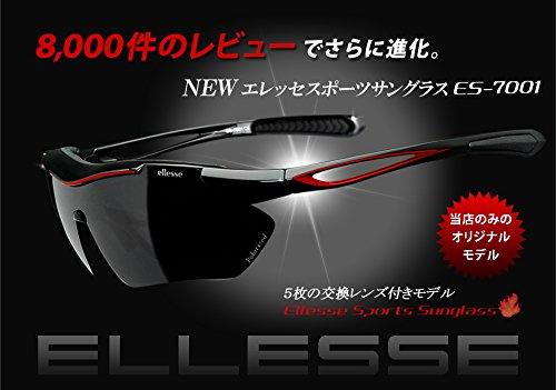 エレッセ スポーツサングラス メンズ UVカット 5枚の交換レンズ付きモデル 専用ケース付属 ES-7001