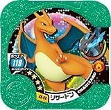 ザ・ポケモントレッタ03弾/PT12-03 マスター リザードン