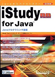 iStudy BB for JAVA JAVAプログラミング基礎