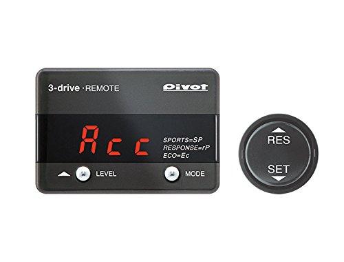 PIVOT ( ピボット ) スロコン 3-drive REMOTE 3DR (クルスロ) 【オートクルーズ&スロットルコントローラー】(本体) 3DR