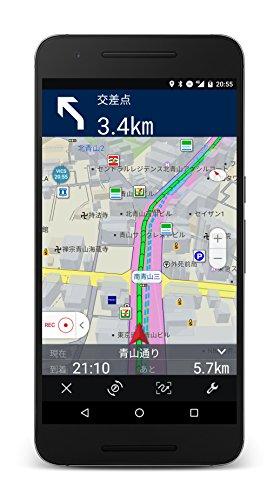 【ツーリングサポーター 365日ライセンス NAVITIME ナビタイム】(Android端末・iPhone対応)地図 自動更新 最新 VICS渋滞情報対応 バイク用 原付対応 ポータブルナビ