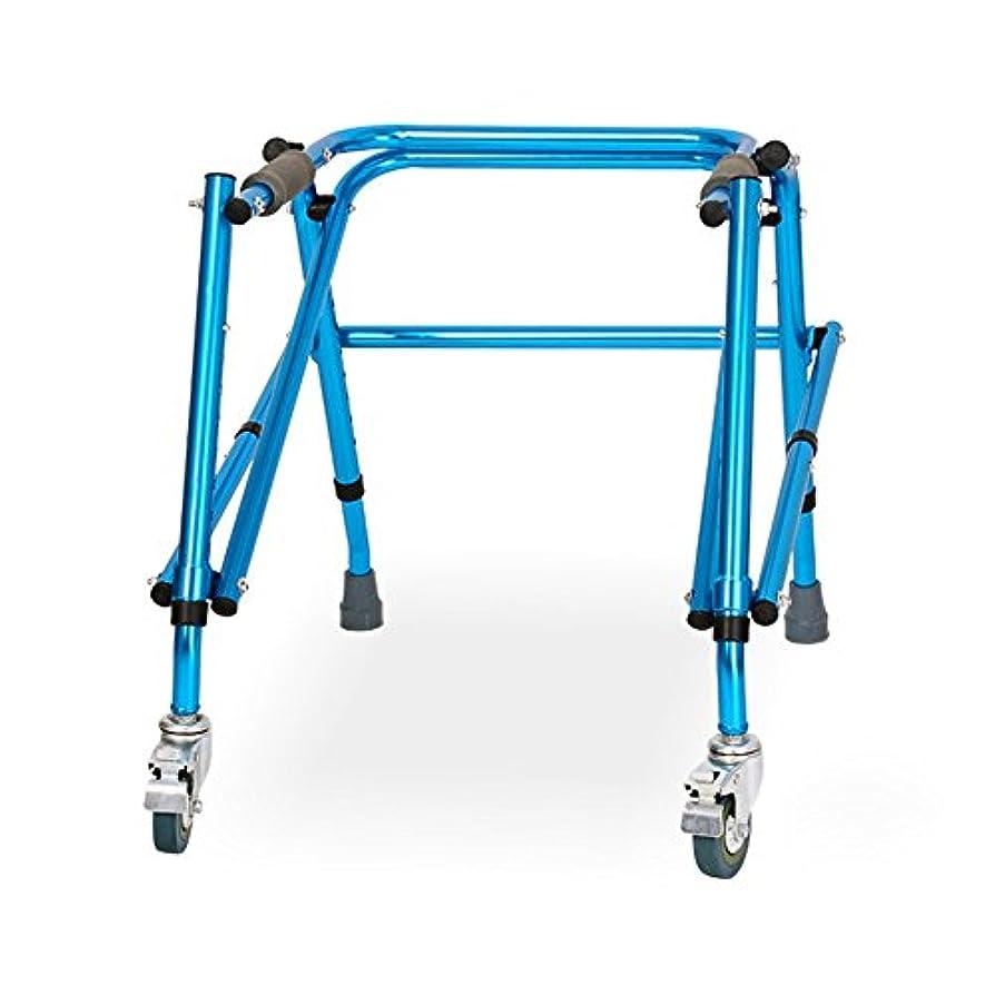 供給排泄物ブレーキが付いている子供によって不具にされる移動性の援助のアルミ合金の調節可能な高さ