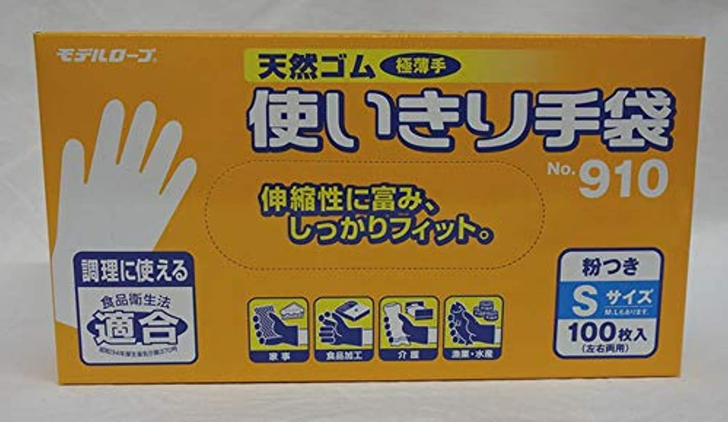 はさみ開梱討論エステー ラバー ディスポ 手袋 No.910(100枚入)S