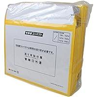 ヤマト運輸株式会社 ダンボール 宅急便コンパクト 専用 薄型 梱包箱 20枚