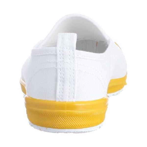 [アキレス] 上履き 日本製 校内履きEX2型...の紹介画像2