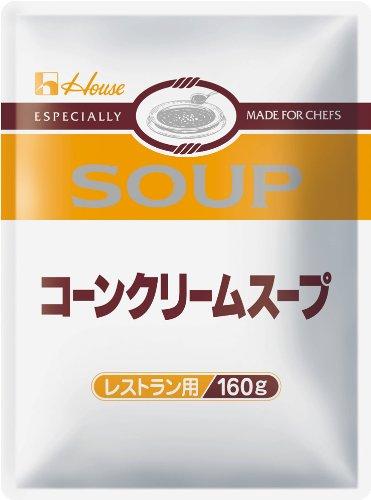 ハウス コーンクリームスープ レストラン用 160g×10個