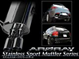 ARQRAY マフラー ステンレス スポーツ マフラー シリーズ 8030AU03 BMW E46 M3 オーバルテール GH-BL32