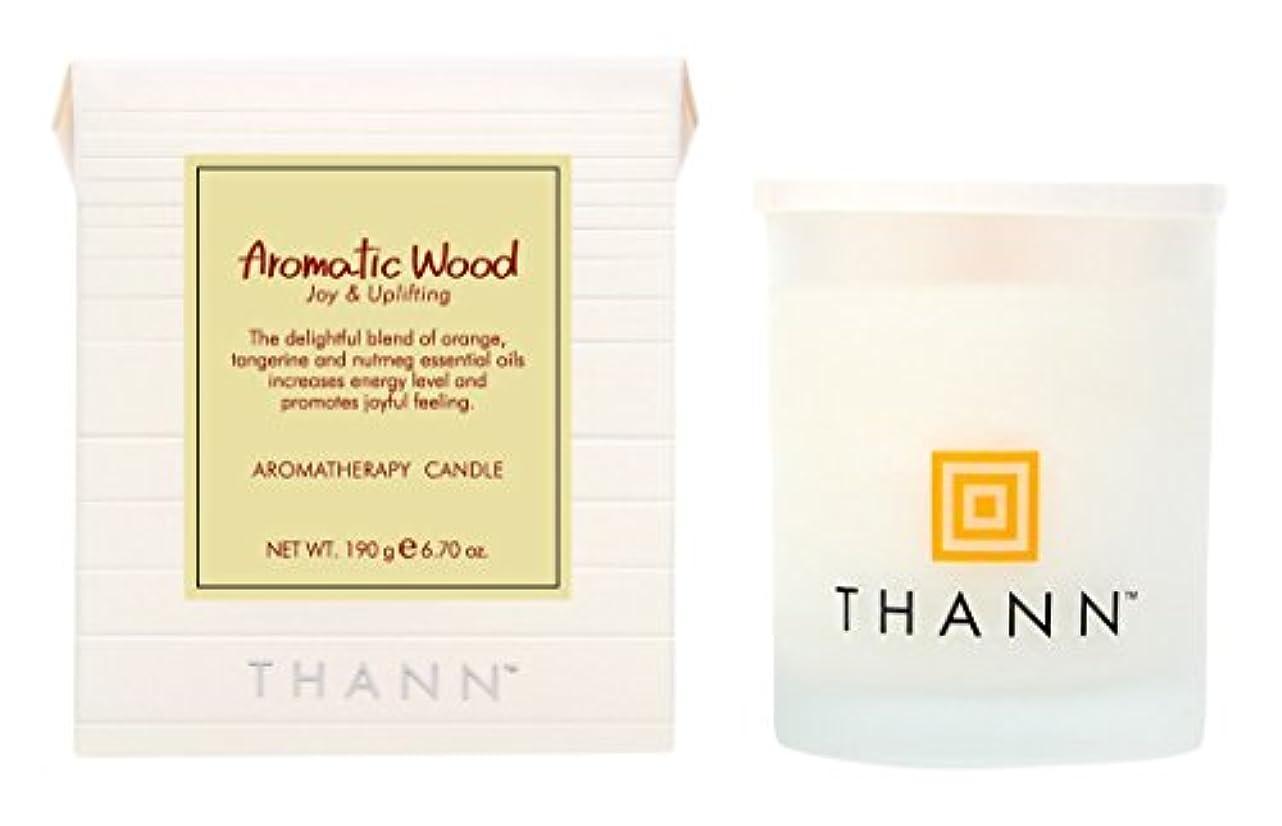 実際損失同封するタン アロマティックキャンドル AW(Aromatic Wood)