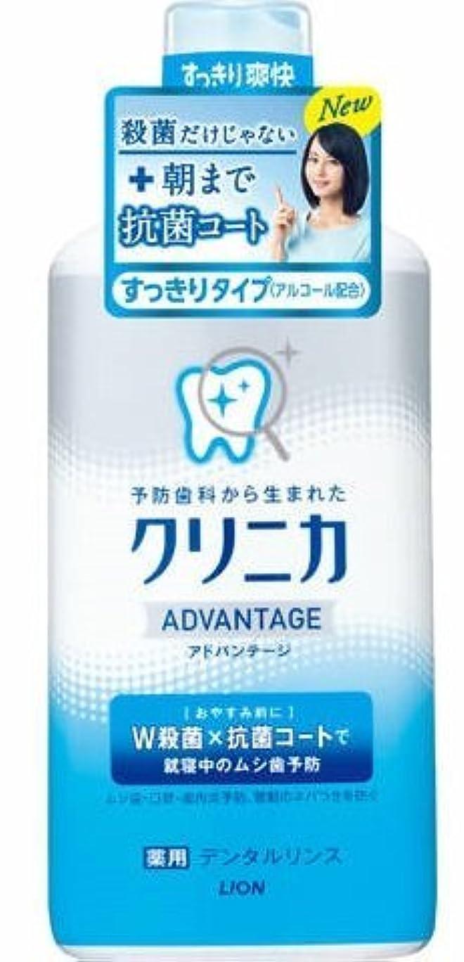 定刻狂乱石鹸クリニカ アドバンテージデンタルリンス すっきりタイプ(アルコール配合) × 5個セット