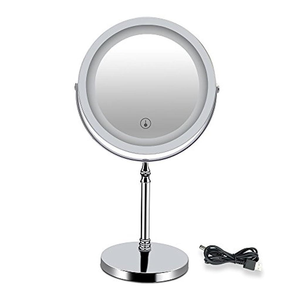LED付きミラー 両面型 化粧鏡 卓上鏡 メイク 女優ミラー 三色調光 明るさ調節可 真実の北欧風卓上鏡DX 10倍拡大率 360度回転 USB給電/充電 タッチスイッチ付き 収納 ホワイト 1個入り
