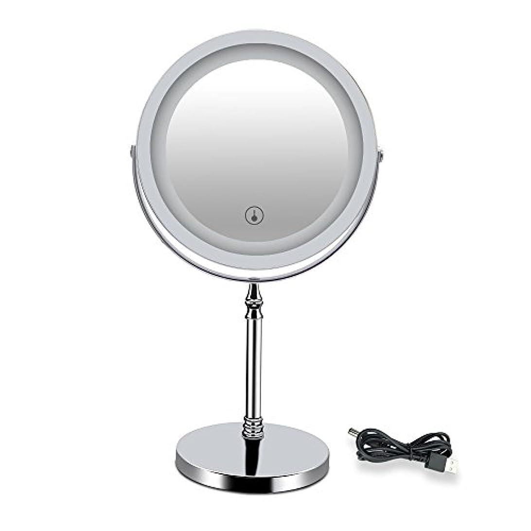 正確にアリアラブLED付きミラー 両面型 化粧鏡 卓上鏡 メイク 女優ミラー 三色調光 明るさ調節可 真実の北欧風卓上鏡DX 10倍拡大率 360度回転 USB給電/充電 タッチスイッチ付き 収納 ホワイト 1個入り