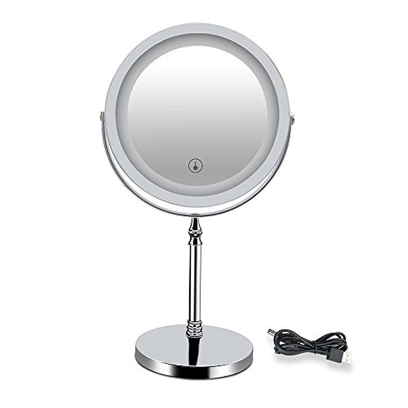 バインド名前を作る反動LED付きミラー 両面型 化粧鏡 卓上鏡 メイク 女優ミラー 三色調光 明るさ調節可 真実の北欧風卓上鏡DX 10倍拡大率 360度回転 USB給電/充電 タッチスイッチ付き 収納 ホワイト 1個入り