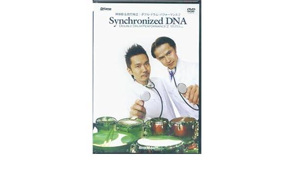 Synchronized DNA 神保彰&則竹...
