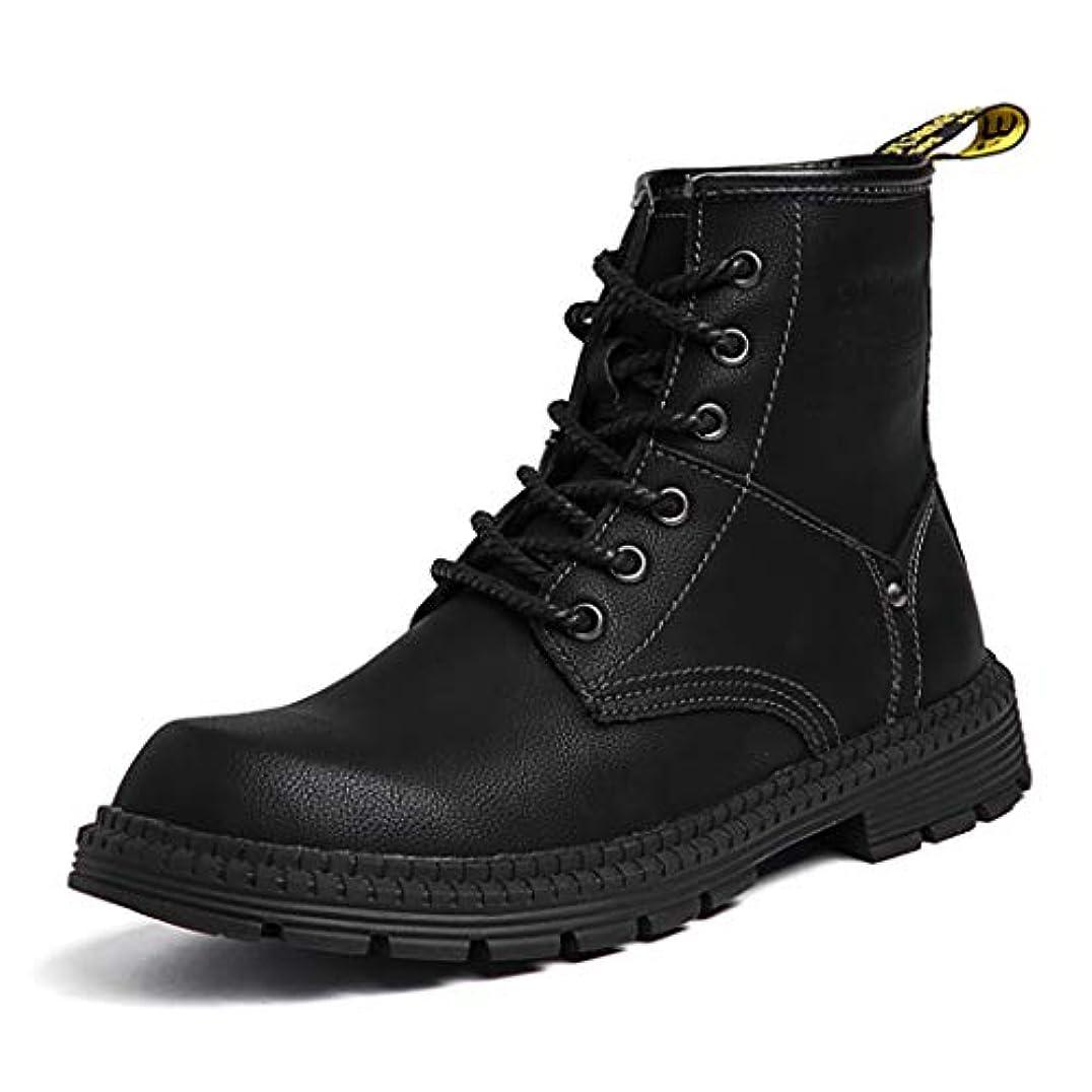 光沢包括的マウス大きいサイズの革の靴ハイチューブファッションカジュアル通気性を助けるために男性のマーティンブーツ英国レトロ男性高,Black,40