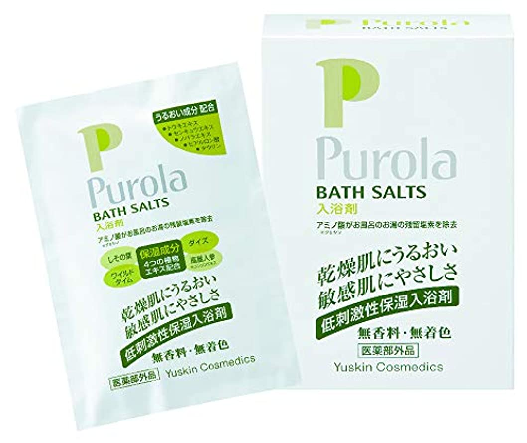 導入する排気破裂プローラ 薬用入浴剤 250g (敏感肌用 入浴剤) 【医薬部外品】